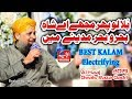 Download Bulalo Phir Mujhe Aye Shah e Behrobar - Muhammad Owais Raza Qadri - New Style Full HD 2019 MP3,3GP,MP4
