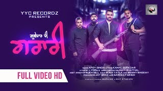 GRARI - Kamal Subedar ( Official Video )  || Apsy Singh || YYC RECORDZ || Latest Punjabi Songs 2017