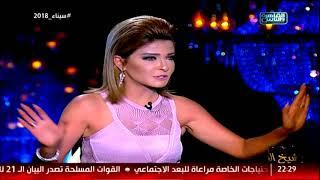 النجمة علا غانم تروي تفاصيل خلافها مع النجم مصطفى شعبان والمنتج تامر مرسي