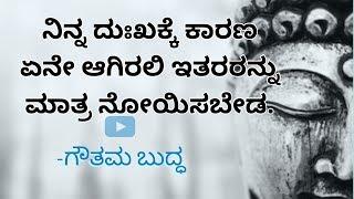Kannada Nudimuttugalu / Nudigalu