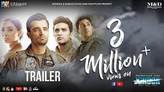 Parwaaz Hai Junoon | Official Trailer 2018 | Hamza Ali Abbasi | Ahad Raza Mir | Pakistan Air Force