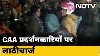 Uttar Pradesh: CAA के खिलाफ प्रदर्शन कर रही महिलाओं को Police ने दौड़ा-दौड़ा कर पीटा