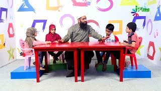 Quran Kaise Samjhen 5 Points By Zaid Patel - The Most
