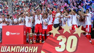 Superliga: Crvena Zvezda  Proslavila Titulu U Superligi Srbije