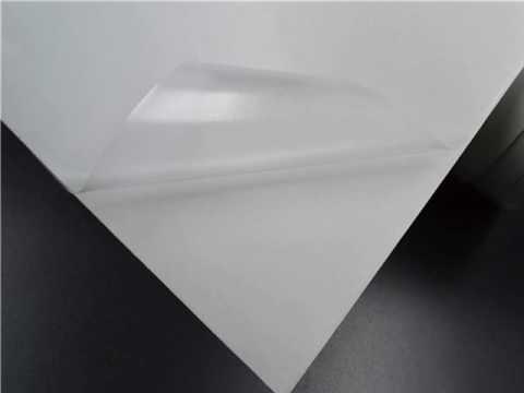 glossy white vinyl sticker paper rolls for inkjet printer