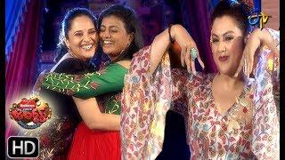Intro | Jabardasth | 23rd  May 2019    | ETV Telugu