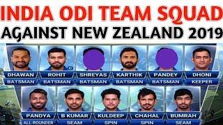 BCCI Announced India 16 Members ODI Squad Against Australia | India Vs Australia ODI Squad 2019