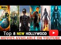 top 8 new hollywood hindi dubbed movie available on youtube.Action Movie | Mortal Kombat