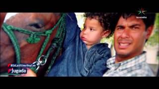 La Historia de Diego Lainez (Día del Niño) América