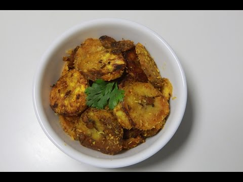 Raw Banana Fry - Aratikaya Vepudu - అరటికాయ వేపుడు