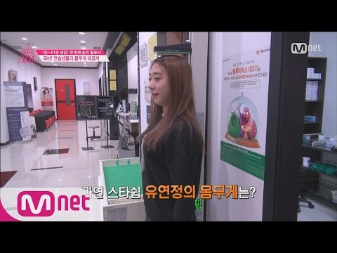 [Produce 101] Even the last 1g! Girls revealing their height and weight! EP.05 20160219