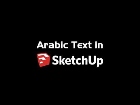 Arabic Text in SketchUp | Egypt SketchUp Community