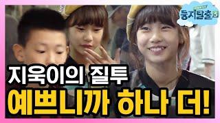 [#둥지탈출3] 수산시장 유명인사 지아&지욱이! 누나가 예쁘긴 한데 누나의 마음속은 그렇지 않아요! 181127 EP33 #10