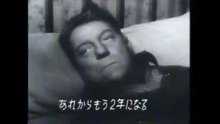 ヘッドライト (1956 フランス映画) ハイライトシーン