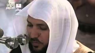 سورة البقره كامله بجوده عالية ماهر المعيقلي   Sourat al baqara maher al maaiqli