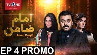 Imam Zamin  | Episode 4 Promo | Serial | Full HD | TV One