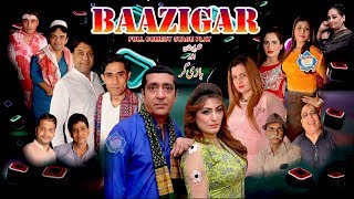 Baazigar Full Stage Drama 2019 Zafri Khan and Vicky Kodu with Asha Choudhary New Stage Drama