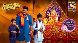 Mauli, Nitin और Shoaib ने मचाया Stage पे धमाल! | Superstar Singer | Ganesh Chaturthi Special