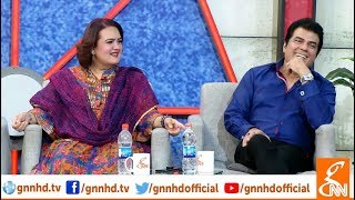 Taron Sey Karen Batain with Fiza Ali | Hina Rizvi | Waris Baig |GNN | 17 Sep 2019