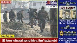 IED Defused on Srinagar Baramula Highway, Major Tragedy Averted