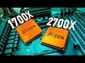 Ryzen 7 2700X vs 1700X - Worth the Upgrade?