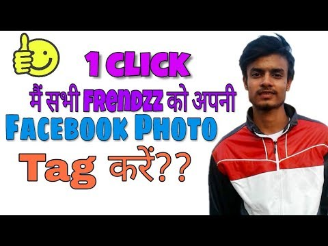How to Tag all Facebook friends in one Click