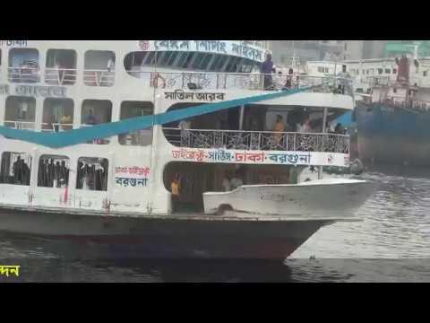 বরগুনা লাইনের নতুন লঞ্চ অসংখ্য অসংখ্য যাত্রী নিয়ে ঢাকা পাড়ি দিল।। New Ship HD Video 866