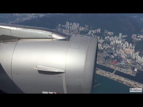 Jetstar Japan A320-200 takeoff at Hong Kong | Over Kai Tak Airport!