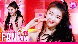 Download [안방1열 직캠4K/고음질] 있지 리아 'ICY' (ITZY LIA Fancam)ㅣ@SBS Inkigayo 2019.8.4 Video