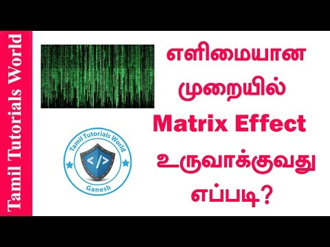 How to Create Matrix Effect in Command Prompt Tamil Tutorials_HD