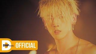 KARD - [밤밤(Bomb Bomb)] Teaser #BM