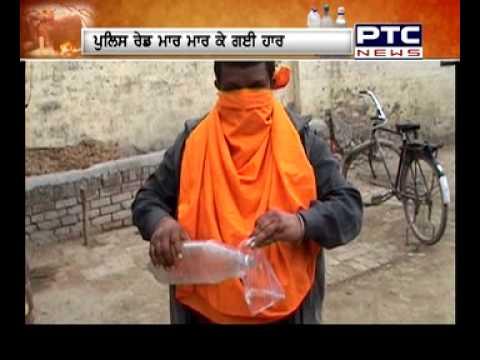 Yahan Ke Hum Sikandar | Firozpur Village making country liquor | Desi Daaru
