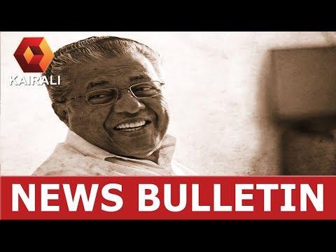 Kairali News Night | 5th June 2018