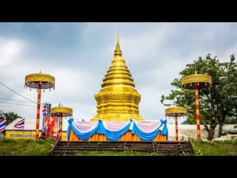 Wat Phrathat Doi Suthep Germany