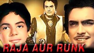 Superhit Movies Of Nirupa Roy