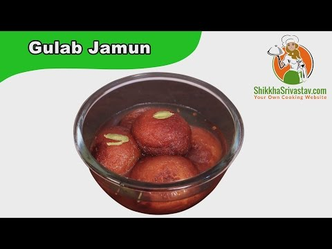 गुलाब जामुन बनाने की विधि Gulab Jamun Recipe in Hindi | How to Make Gulab Jamun at Home in Hindi