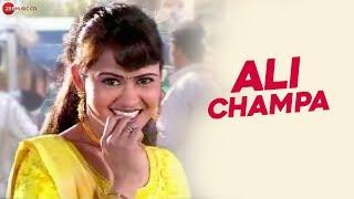 Ali Champa | Driver Dilwalo Part 1 | Gujarati Movie Song