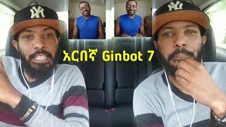 Gnbot download