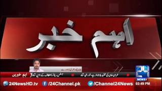 24 Breaking: IG Punjab Transfer and posting 9 police officers