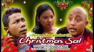 Just Released! - CHRISTMAS SAL - (Garo Christmas Film & Album by JM Production)
