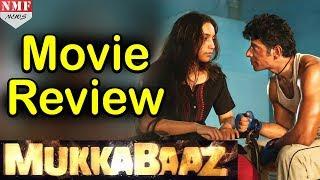 movie review: Anurag की Film Mukkabaaz को मिला ऐसा Response, देखिए जरा