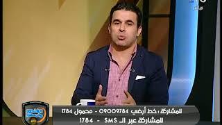 #x202b;حازم امام: هاني العتال راجل محترم وله قاعدة جماهيرية في الزمالك#x202c;lrm;