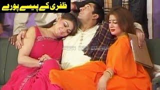 Best Of Zafri Khan | New Pakistani Stage Drama