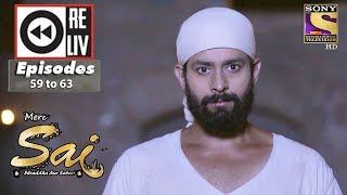 Weekly Reliv | Mere Sai | 18th Dec to 22nd Dec 2017 | Episode 59 to 63