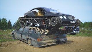 Bentley Ultratank. Test run #2