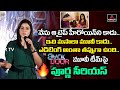 Actress Poorna Serious Comments On Back Door Movie Trailer | Poorna New Movie | Mirror TV