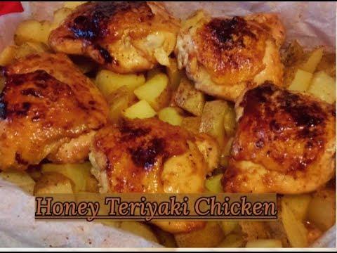 Honey Teriyaki Chicken Recipe | HOW TO MAKE HONEY TERIYAKI CHICKEN | Kiwanna's Kkitchen