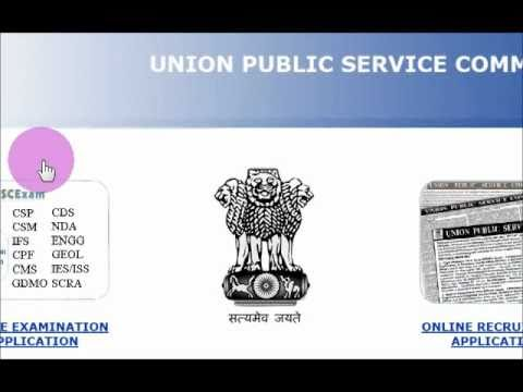 How to apply ONLINE for Civil Services Preliminary Examination CSP 2011 (UPSC)