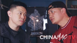 Download CHINA MAC SITS DOWN WITH MC JIN AFTER 15 YEARS Video