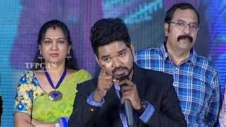 Vanavillu Movie Audio Launch | Pratheek | Shravya | TFPC